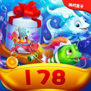 178游戏盒子官方版v1.1.2 最新版