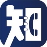 知名通讯录app手机版v1.0 最新版