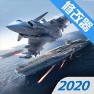 现代战机2020无限金币版v1.8.371 最新版