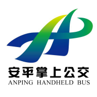 安平掌上公交安卓版v1.1.3 最新版
