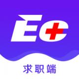 医才网猎头app手机版v2.0.4 最新版