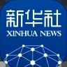新华社app官方版v7.1.2 最新版