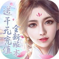 幻剑情缘送千元充值版v1.0.0 最新版