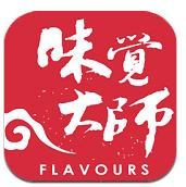 味觉大师app最新版v4.0.6 安卓版