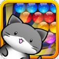 泡泡猫红包版游戏最新版v1.2.7 安卓版