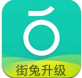 青桔单车app官方版下载v3.1.18 安卓版