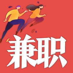 弘胜兼职app手机版v1.0 官方版