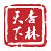 杏林天下app安卓版v1.0 手机版