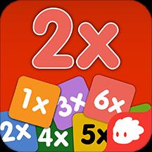 乘法动物园app安卓版v1.0 官方版