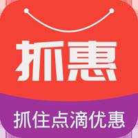 抓惠(购物返利)app安卓版v0.0.12 最新版