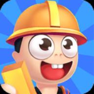 疯狂搬砖破解版无限工人v1.3.3 免费版