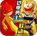 激斗火柴人无限子弹版v18.12.7 修改版
