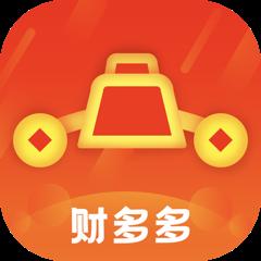 财多多app官方版v1.0.0 手机版