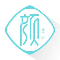 颜站(美妆分享)app官方版v1.0.0 安卓版
