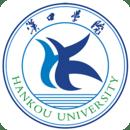 汉口学院(掌上校园)2020最新版v1.0 安卓版