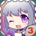 爱养成3破解版内购1.5.3v1.5.3 最新版