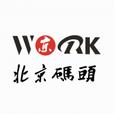北京码头app官方版v00.00.0169 最新版