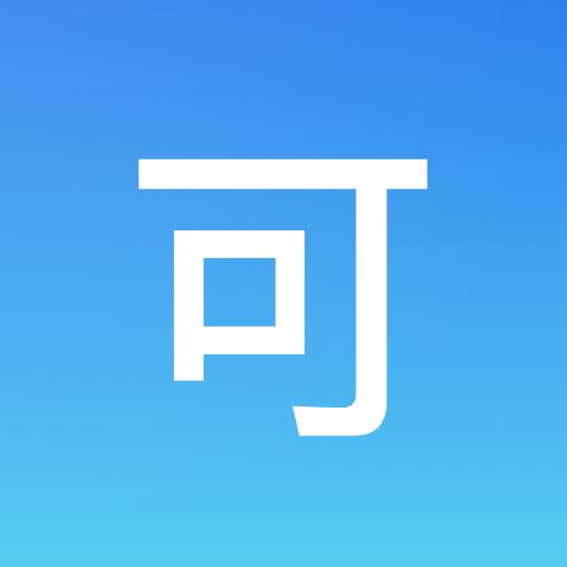 可可试卷app破解版v1.0.1 免费版