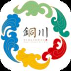铜城办app官方版v1.0.24 手机版