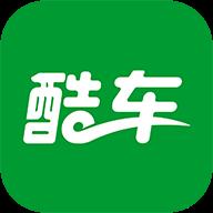 酷车app安卓版v2.9.3 官方版