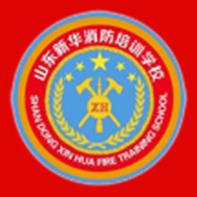 新华消防app官方版v1.0.8 手机版