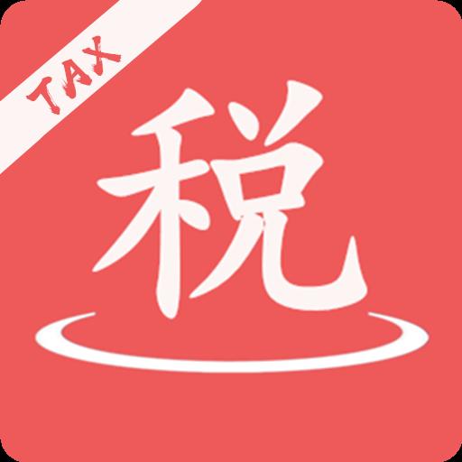 个税计算助手app官方版v2.14.151 手机版