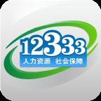 老人网认证网app最新版v1.5.26 手机版