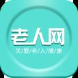 老年网社保认证appv1.0.03 手机版