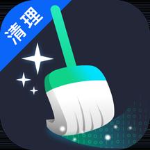 一键清理神器新版本2020v1.2 安卓版