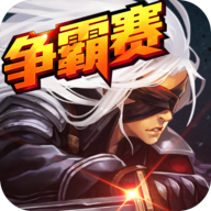 勇者abc手游苹果版v324 官方版