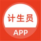计生员app官方版v1.0.0 最新版