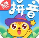 猫小帅拼音app破解版v2.1.0 免费版