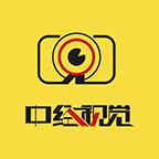 中经视觉app最新版v2.1.2 官方版