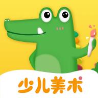 鳄鱼学园app官方版v1.0.1 手机版