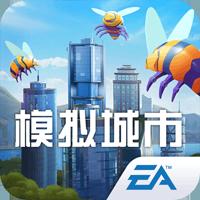 模拟城市我是市长中文破解版v0.42.21308.16075 汉化版