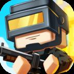 像素枪战联盟破解版v1.0.0 最新版