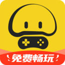 蘑菇云游无限钻石破解版v2.9.1 安卓版