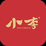 小李烧鸡app官方版v1.0.8 安卓版