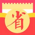 e省宝app手机版v1.2.0 安卓版