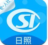 日照人社局社保官网app手机客户端v2.8.4.0 安卓版