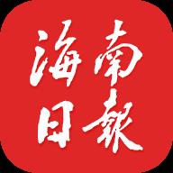 海南日报电子版V4.0.2 安卓版