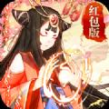 梦幻天姬红包版游戏下载v1.0 安卓版
