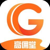高佣堂(购物返利)app手机版v1.0.0 安卓版
