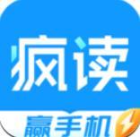 疯读小说极速版v1.0.5.2 安卓版