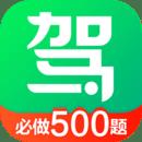 驾校一点通app官方版v10.7.1 安卓版