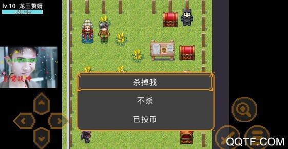 歪嘴战神破解版v0.5.1