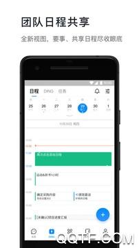 金华知心app苹果版