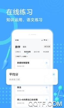 小豆题库app苹果版