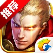 王者荣耀algo辅助app破解版v1.0 安卓版