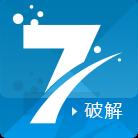 7723游戏盒老版本2019v1.0 历史版本